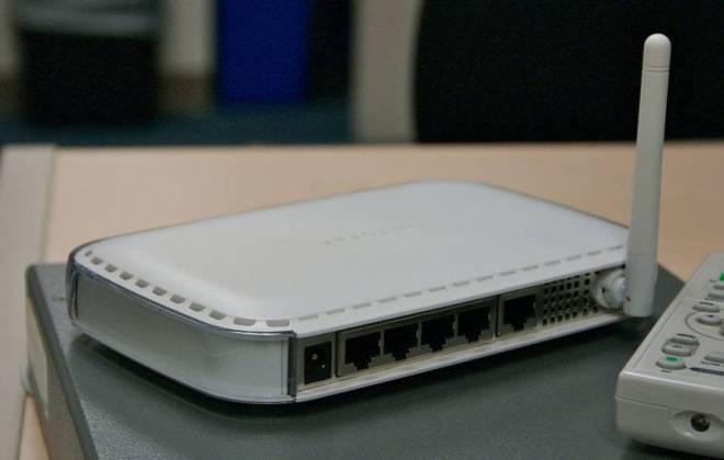Segurança virtual – FBI alerta: reinicie já o seu roteador